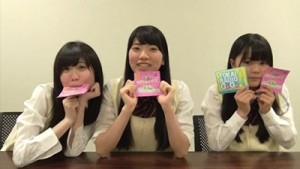 3janaiyo-01